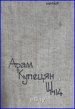 A. KOUPETZIAN 1928-2017 ArmenianDUETTO DI VIOLINIRARE ORIGINAL CUBIST OIL