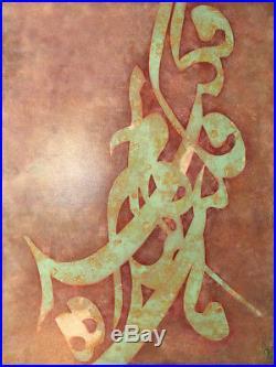 Ali Goli Orientaliste Composition Abstrait Calligraphie Peinture HST Islamique