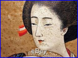 Geisha. Peinture Sur Soie. Anonyme. Japon. Siècle Xix-xx
