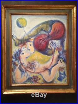 MEYER LAZAR (1923-1995) Ecole de Paris Les Amants Huile sur toile