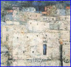 Mouhandess, La Ville Blanche, Alger / Algiers, Ecole D'alger Peinture Painting