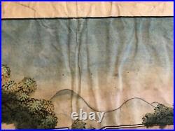 Peinture sur Papier XVIII ème ou XIX e & Chine & Chinois & Asiatique & Asie