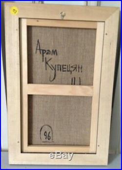 RONDO 60X 40 Aram KOUPETZIAN