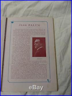 Tableau ancien tauromachie par Jean Palun