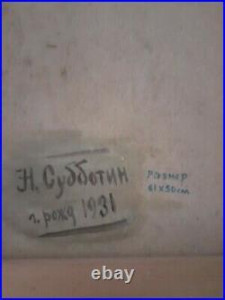 Tableau peintre russe signée école russe 1931 HST à identifier Russian painting